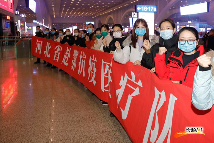 视频|今晚,河北第二批医疗队奔赴武汉!