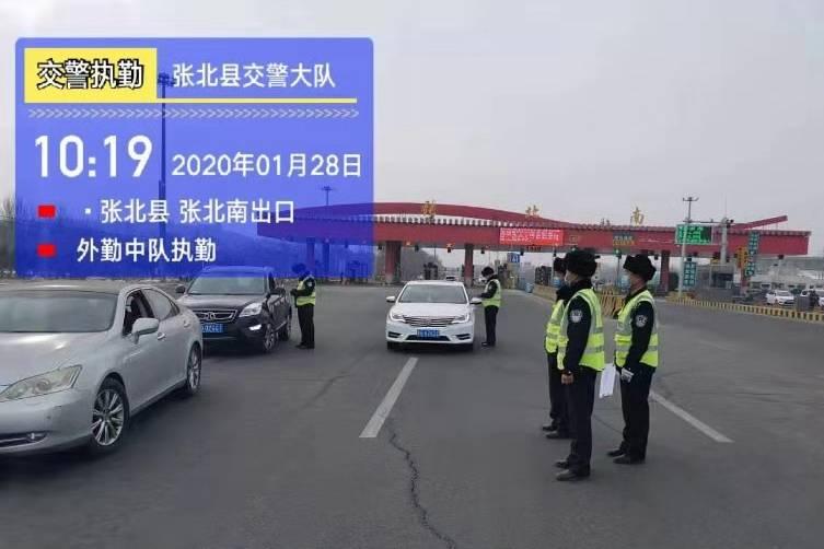 張北縣交警24小時聯防聯控境內5個高速出入口