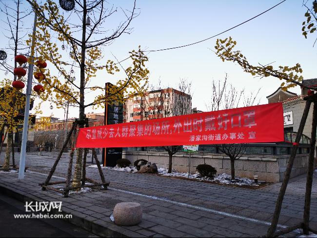 河北承德:党旗飘扬在一线 疫情防控抓联动