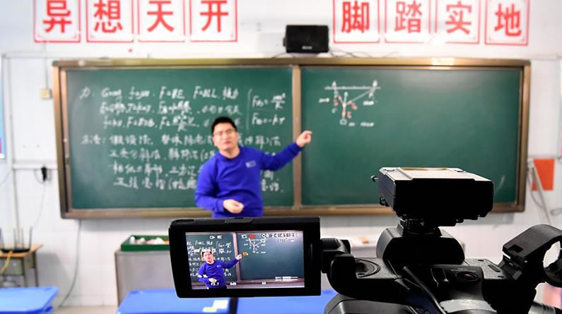 河南:线上授课应对疫情