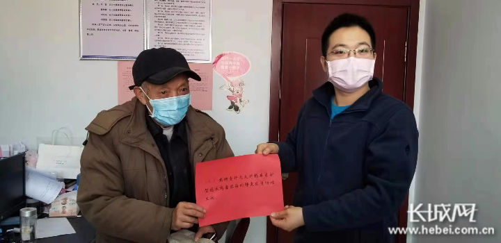 邢台市退休医生捐款1000元支援抗击疫情