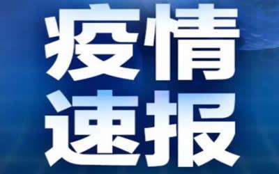 河北省新增确诊病例24例 衡水无新增病例