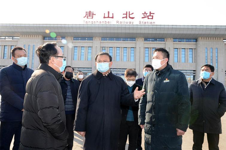 张古江在丰润区和古冶区检查疫情防控等工作