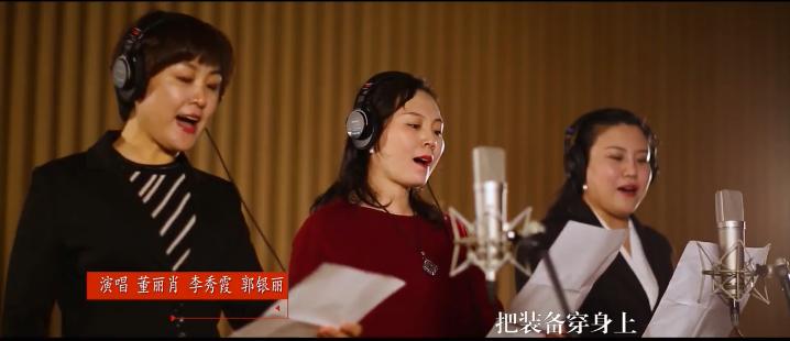 衡水推出原创歌曲MV《与你击掌》
