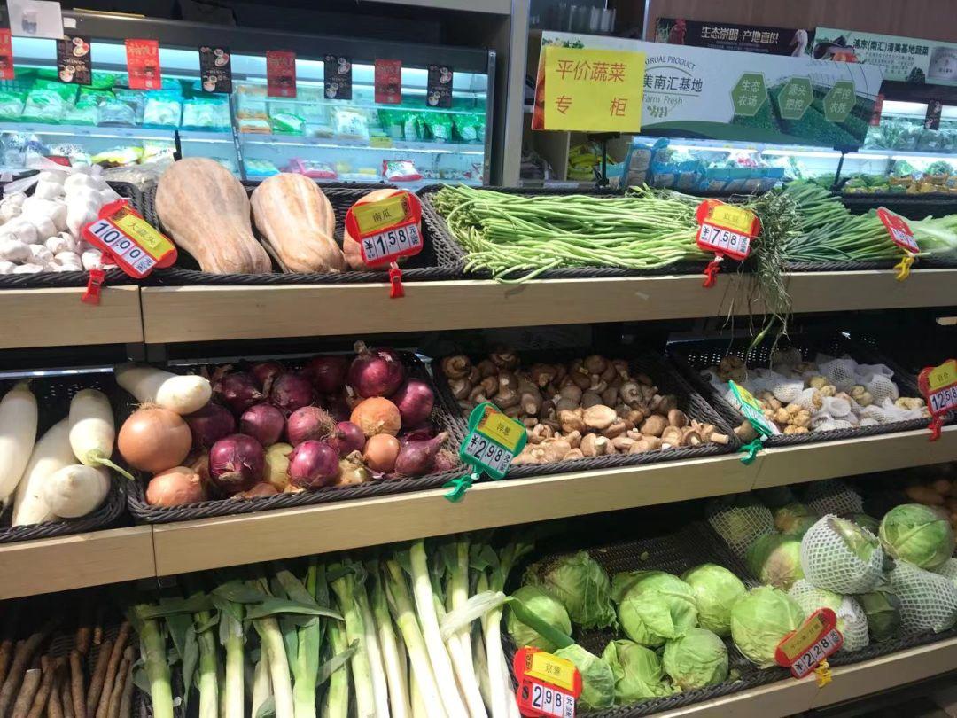 米袋子、菜篮子等民生商品价格基本平稳