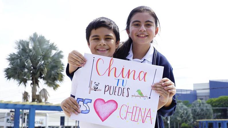 萨尔瓦多儿童作画寄语祝福中国