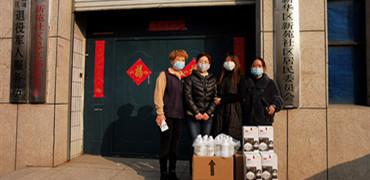 新华区:同心聚力战疫情 爱心企业显担当