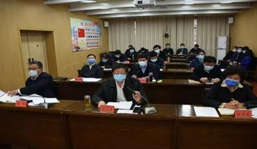邢台市委市政府召开应对新冠肺炎疫情工作会议