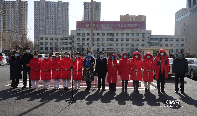 定州市支援湖北抗疫医疗队10名成员出征武汉