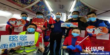 河北航空連續兩日承運醫療隊和防疫物資