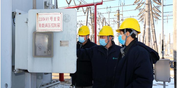 鸡泽供电公司全力保障复工复产企业可靠用电