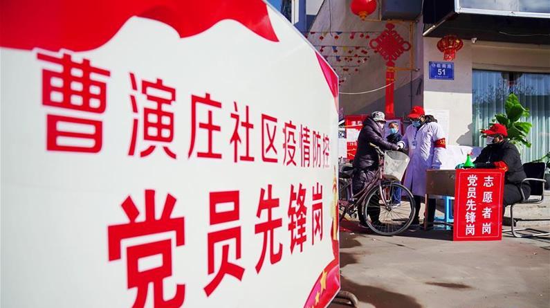 河北邢台:党员先锋岗守护居民平安