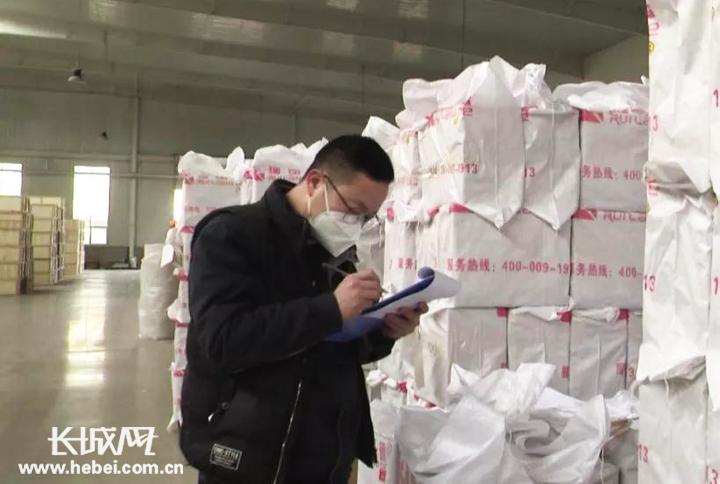 """【一线写真】河北景县:""""一企一策""""护航企业复工复产"""