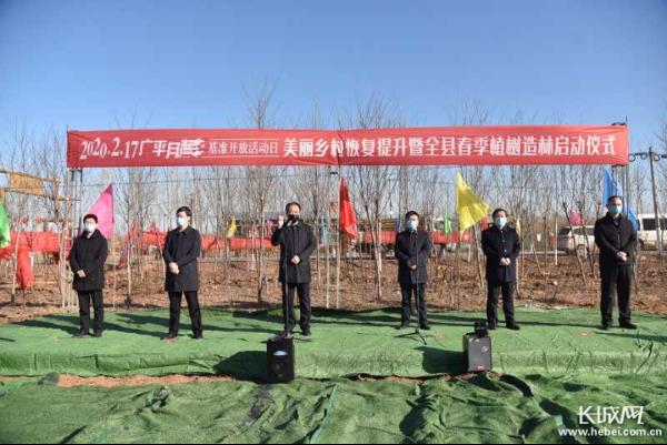 廣平縣舉行2020年開春首個(ge)月(yue)起基準(zhun)開放活動日