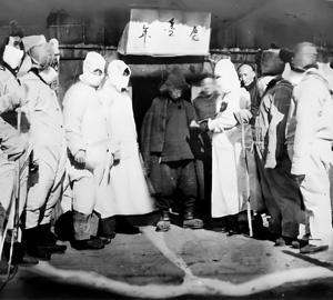 中国历史上的防疫斗争