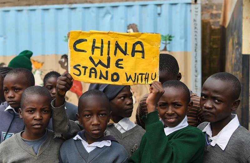 内罗毕儿童为中国加油
