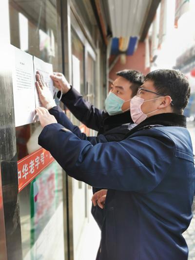 """【战""""疫"""" 市场监管在行动】石家庄市长安区局 做好""""五员""""筑牢战""""疫""""防线"""