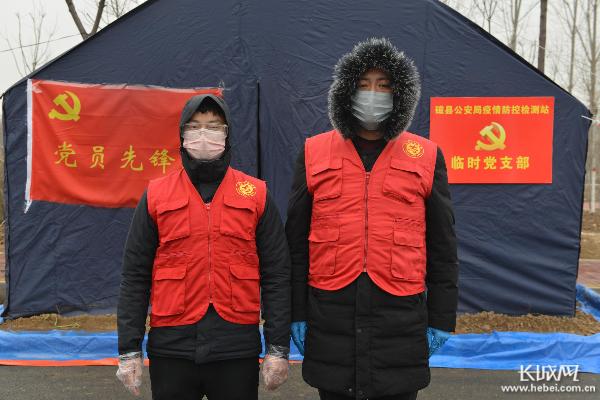 """【邯郸战""""疫""""·一线见闻】磁县""""红马甲""""志愿者战""""疫""""侧影"""