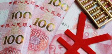 央行:加大对疫情防控的货币信贷支持力度