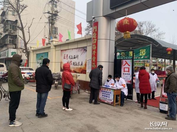 【记者走基层】邯郸市丛台区又有7家农贸市场复业