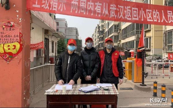 """【邯郸战""""疫""""·一线见闻】临漳""""小红帽""""抗疫在一线"""