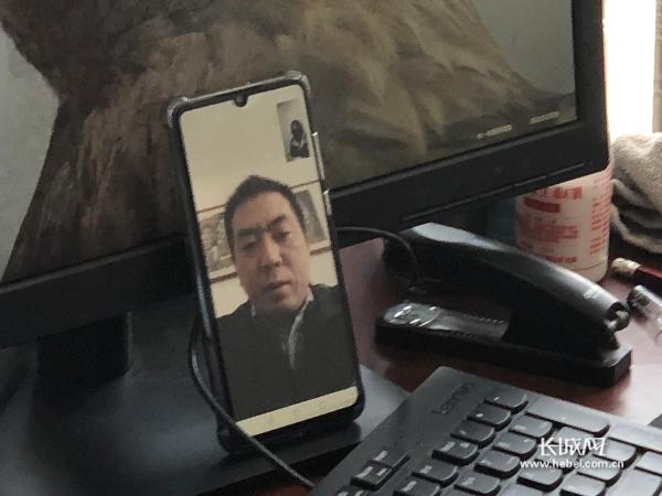 【记者走基层】邯郸磁县经济开发区:招商不见面 线上忙洽谈