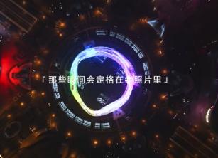 最新城市宣传片:有你们在,武汉不孤单