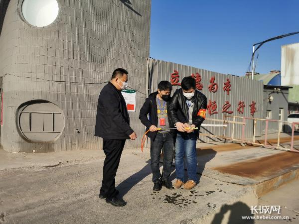 【记者走基层】丛台区黄粱梦镇暖心服务 助力企业复工复产