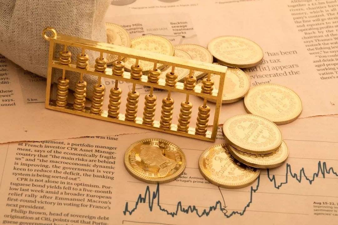 刘国强:货币政策空间十分充足