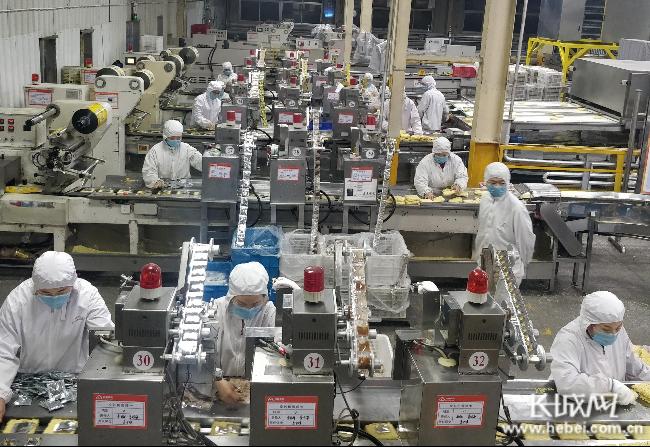 搜狐网:高碑店经开区助力企业复工复产