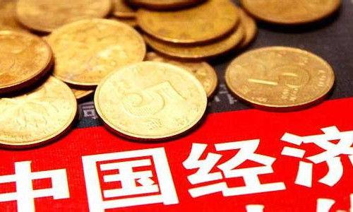 新冠肺炎疫情过后,中国经济迅速反弹