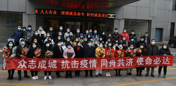 """【唐山战""""疫""""】唐山首批参加抗击新冠肺炎疫情的67名医护人员解除医学隔离观察:""""如需要,我们随时返回一线!"""""""