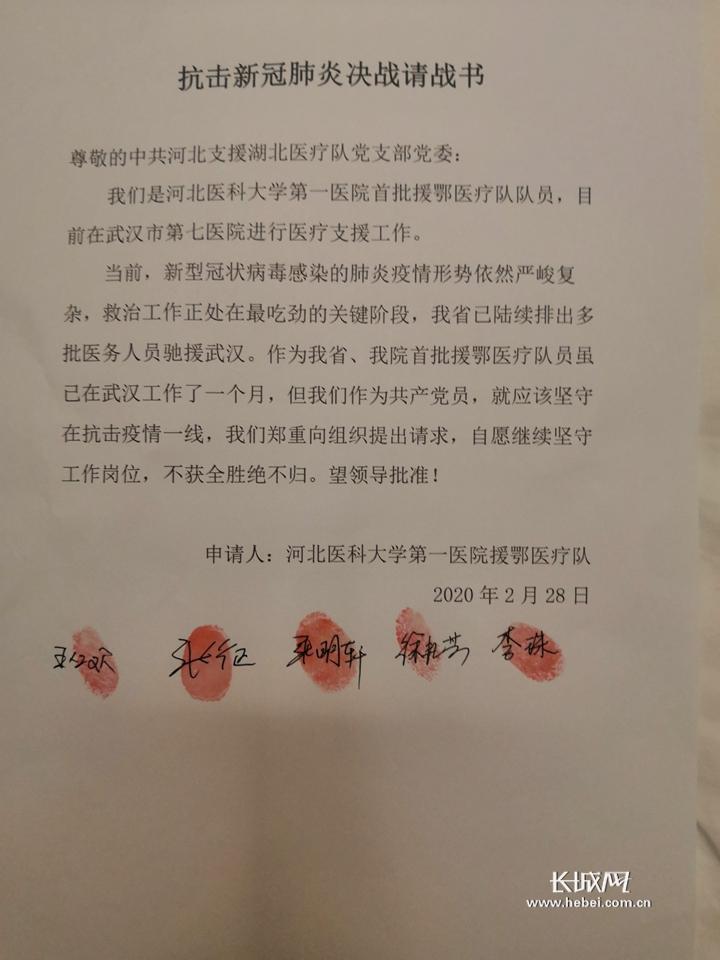 【微视频】澳门永利网站不胜不归