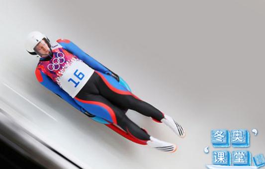 【冬奥课堂】冬奥竞赛项目之雪橇