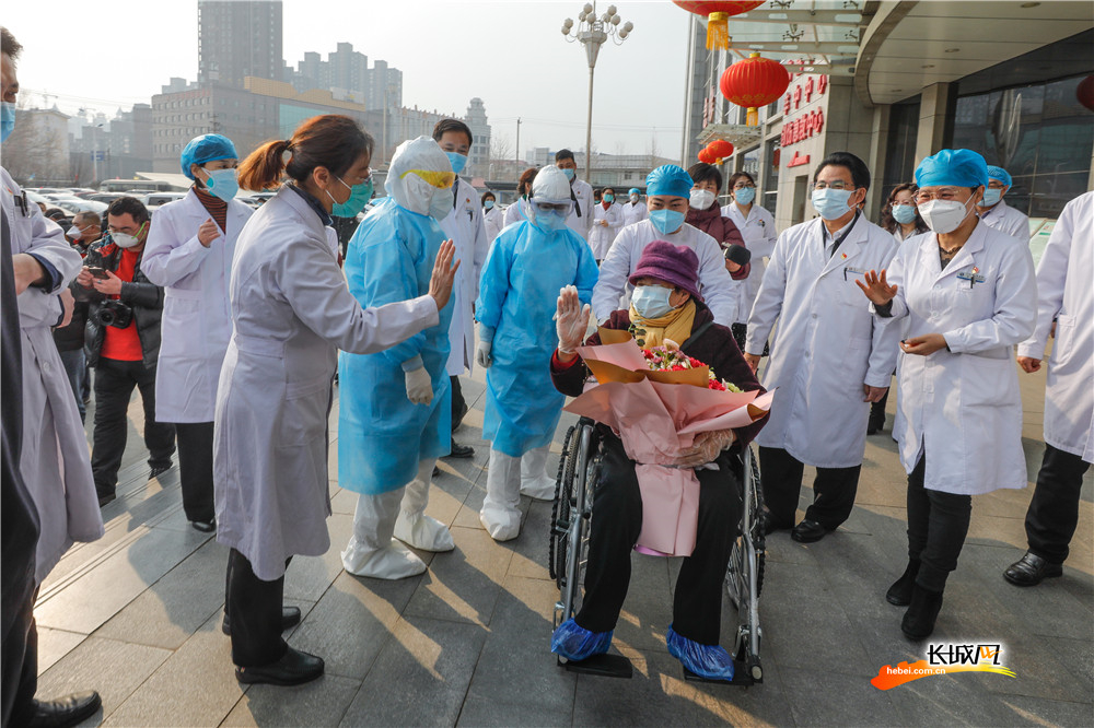 """石家庄新冠肺炎确诊病例""""清零"""""""