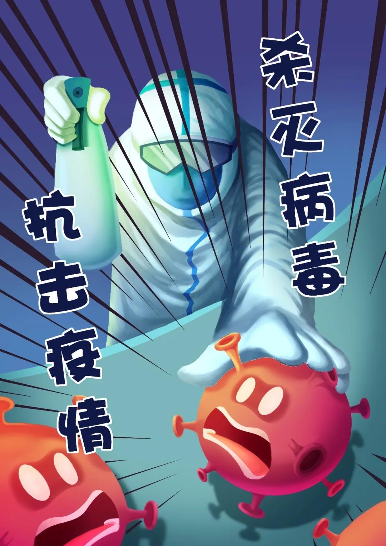 """【石家庄战""""疫""""】""""冀""""情以画,齐心战""""疫""""——河北高校公益动漫设计作品展播"""