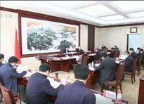 省十三届人大常委会第十六次会议3月26日召开
