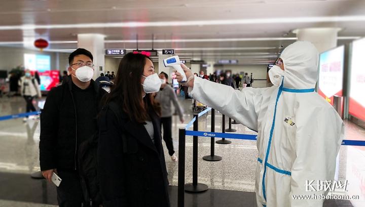 視頻|石家莊機場運送複工人員900餘人次 航班恢複45%左右