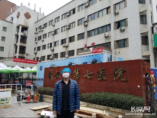施建民:转战武汉市第七医院救治重症患者
