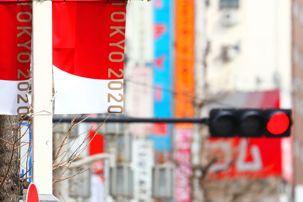 日本:东京街头装点奥运元素