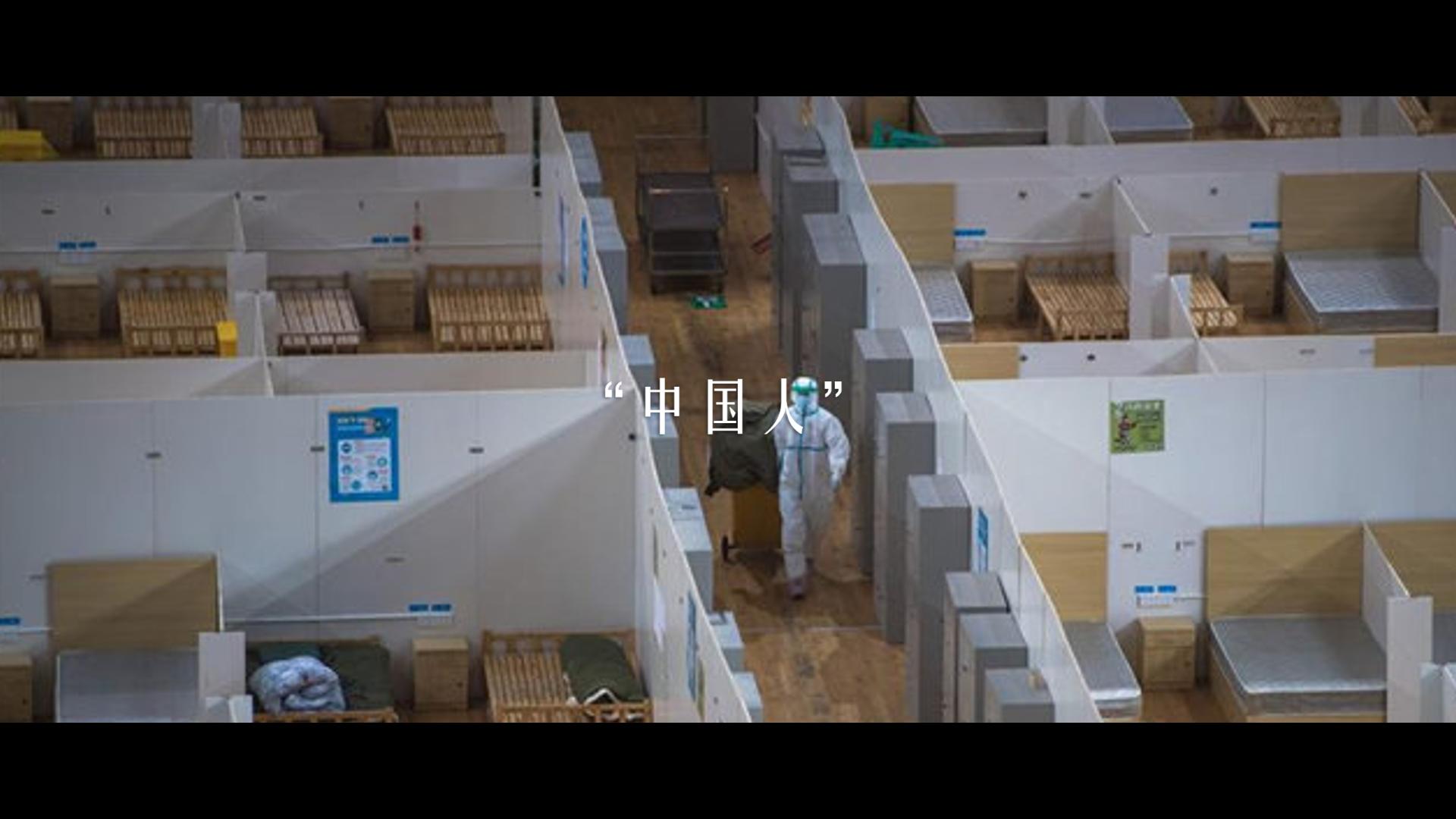 """微视频丨""""师傅您贵姓?""""""""中国人"""""""