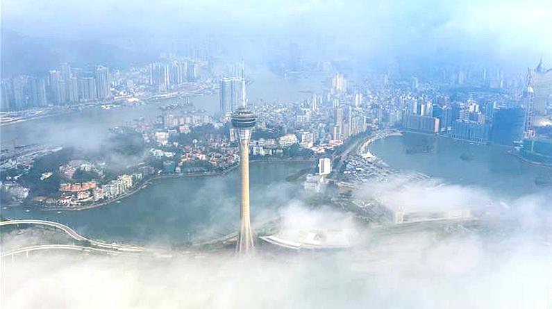 澳门:雾起云涌