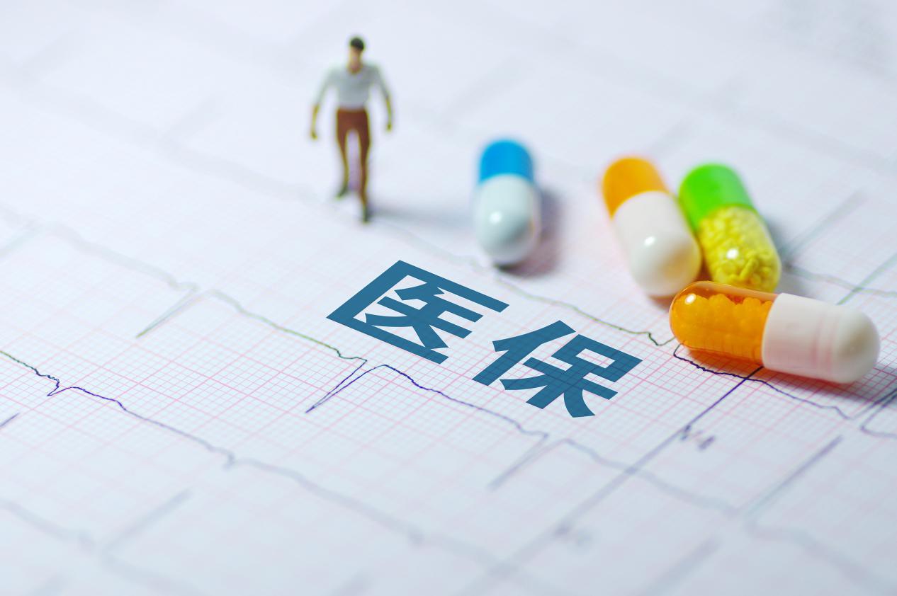 石家庄:300家药房今天起开通医保电子凭证