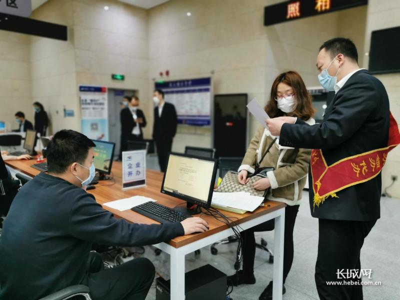 石家庄高新区:审批效能再提升 企业开办再提速