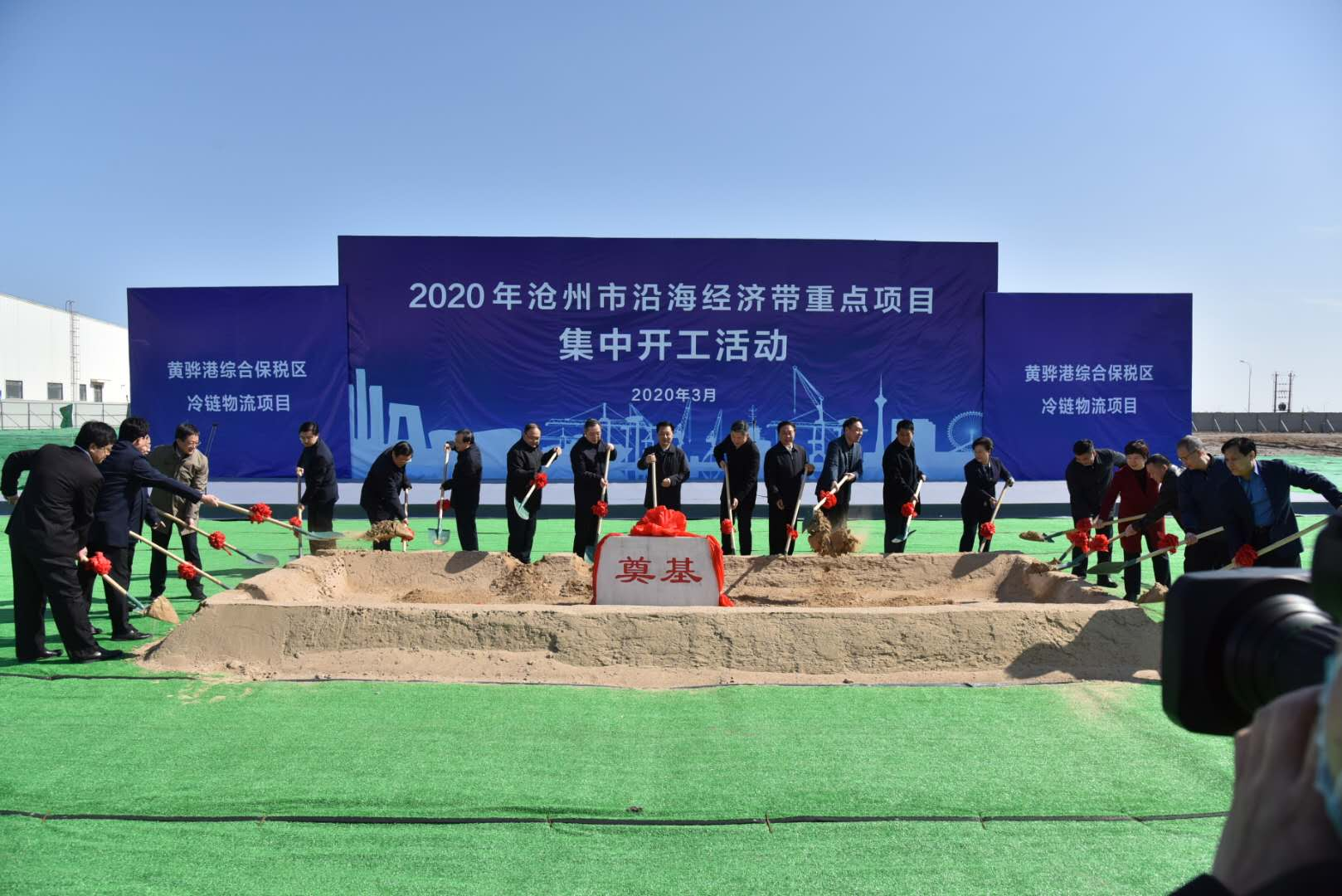 沧州渤海新区一季度101个重点产业项目开工建设