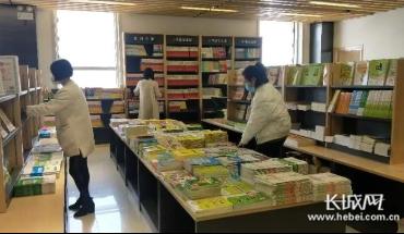 秦皇岛全面完成中小学本季教材发行工作