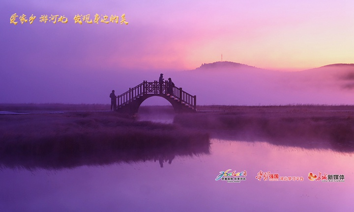 承德塞罕坝:水汽氤氲的七星湖湿地公园