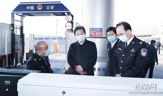 王东峰在高速公路涿州公安检查站调研检查