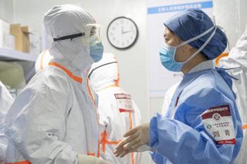 第四批国家中医医疗队(上海)最后一班岗