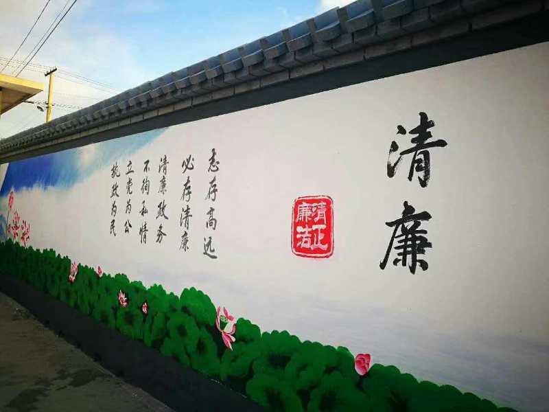 """遵化:厚植文化优势激活发展""""廉动力"""""""
